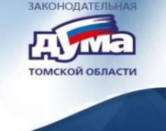 25 сентября — 01 октября
