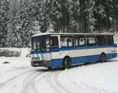 Томский автовокзал отменил рейс до Усть-Каменогорска