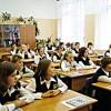 В этом году в Томских школах  учеников станет больше на 1,5 тысячи