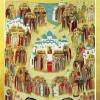 22 июня 2014 года совершается празднование Дня всех российских святых