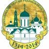 Более 60 паломников из Томска примут участие в торжествах в честь 700-летия со дня рождения Сергия Радонежског