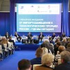 Томск стал федеральной площадкой для диалога онастоящем и будущем российской фармацевтики