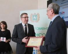 В Томске определились победители пятой премии «Финансовый престиж»