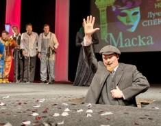 Добрые и не только сюрпризы тринадцатого фестиваля «Маска»