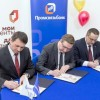 В Промсвязьбанке открылся МФЦ для бизнеса