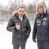 Городские депутаты провели объезд хоккейных коробок