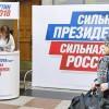 В Томске работает семь пунктов сбора подписей