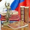 Прокуратура возразила «самому гуманному суду в мире»