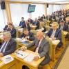 Главные решения февральского собрания Думы