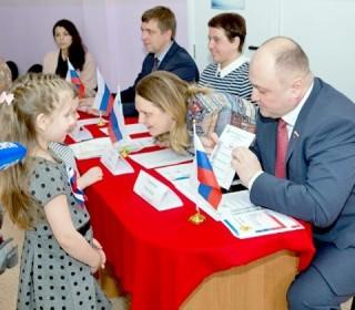 Как прошли выборы в детском саду