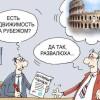 Павел Грудинин снова в центре скандалов