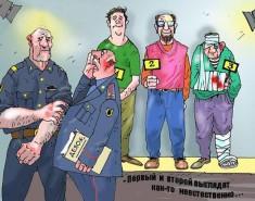 Что произошло в Центре временного содержания иностранных граждан
