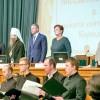В Томске стартовали Дни славянской письменности и культуры