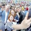 Народы Томской области отметили День России