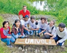 Как волонтерский центр ТГУ готовит личностей и профессионалов