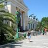 Курортные города России: Адлер