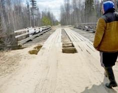 Сергей Жвачкин выделил деньги на ремонт испорченных ливнями дорог