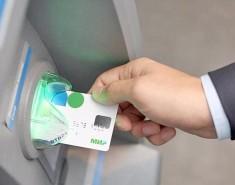 Зарплата на банковской карте – это удобно и практично