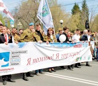 Томские «Волонтеры Победы» помнят оветеранах не только 9 Мая