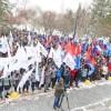 Праздник народного единства собрал на митинг полторы тысячи томичей