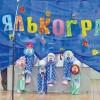 В областном конкурсе «Педагог года» тонзадают логопеды идефектологи