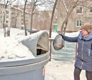 Северчане продемонстрировали жителям области, как обращаться смусором по-новому