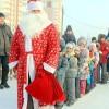 Дед Мороз иСнегурочка остались на второй год вновом районе