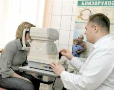 Как сохранить здоровье икрасоту глаз?