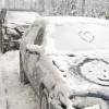 Зима, до новых встреч