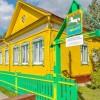 Музей товарища Сталина