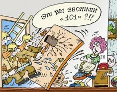 В Томске орудуют оборотни впогонах МЧС