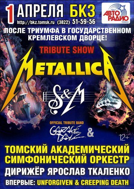 01-04-metallica-a3