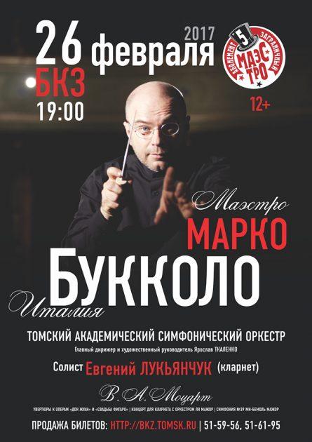 26-02-bukkolo_a3