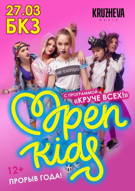 27-03-open-kids-a3
