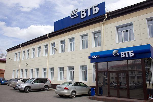 10 летие банка: