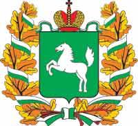 герб-томской-области