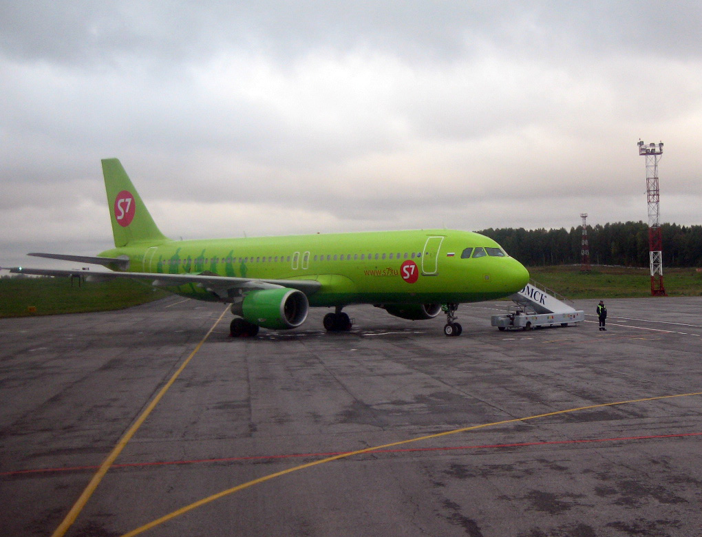 S7 Airlines Buy air ticket online