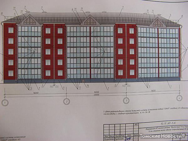 У ТДСК уже был опыт строительства аналогичных домов. Такие пятиэтажки возведены в микрорайоне Керепеть в конце пр. Ленина