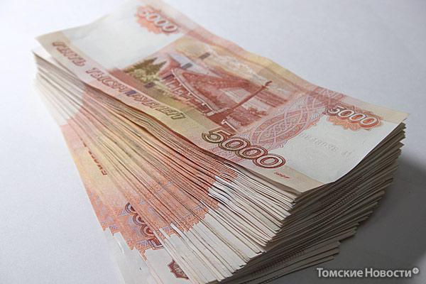 деньги__