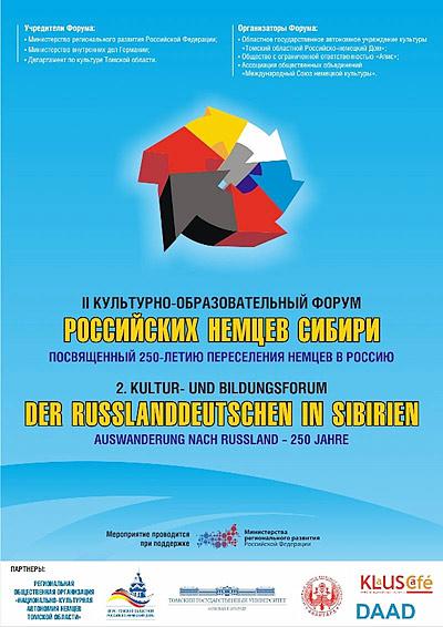 Томск Томские мамы - Форум многодетных родителей