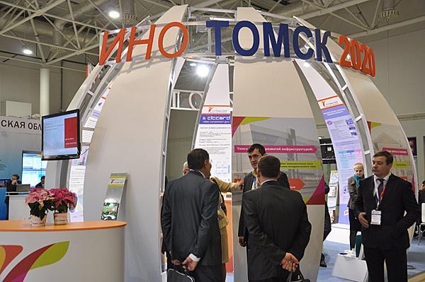 Томская область вошла в ТОП-25 регионов-лидеров нацрейтинга инвестпривлекательности