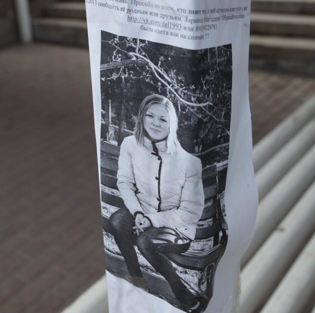 Добровольцы планируют расклеить листовки на Степановке и в Академгородке.