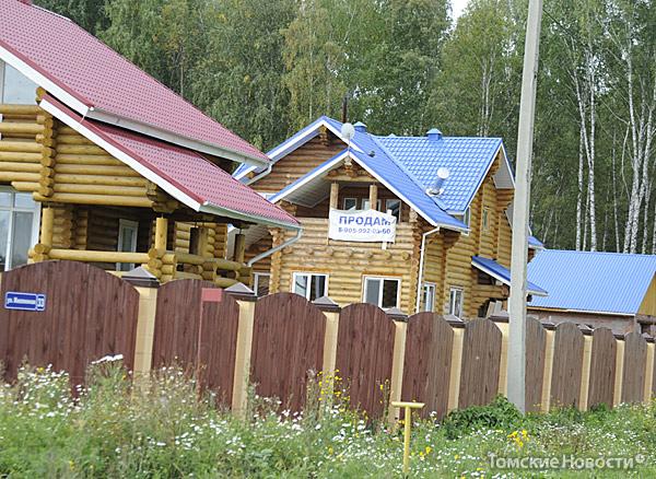 Строительство Слобода Вольная Недвижимость Земля Жильё Дом