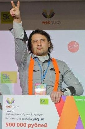 Дмитрий Пангаев
