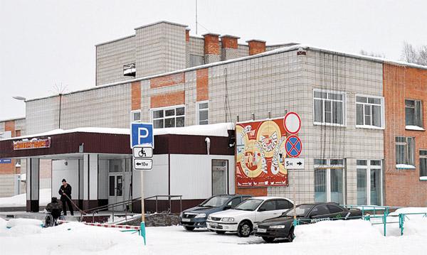 губерния02