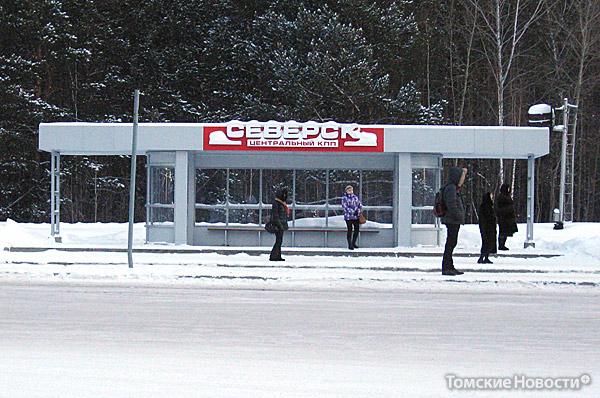 остановка-кпп