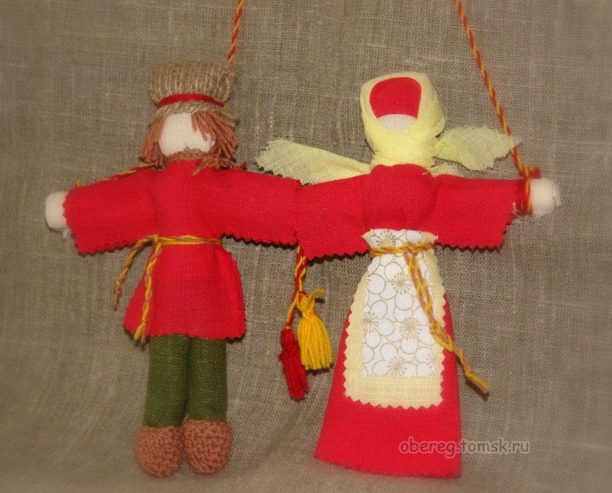 Кукла обереговая своими руками