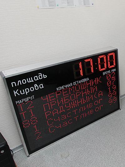 Такие табло скоро появятся на 22 остановках города. Они будут информировать население о времени прибытия городского пассажирского транспорта