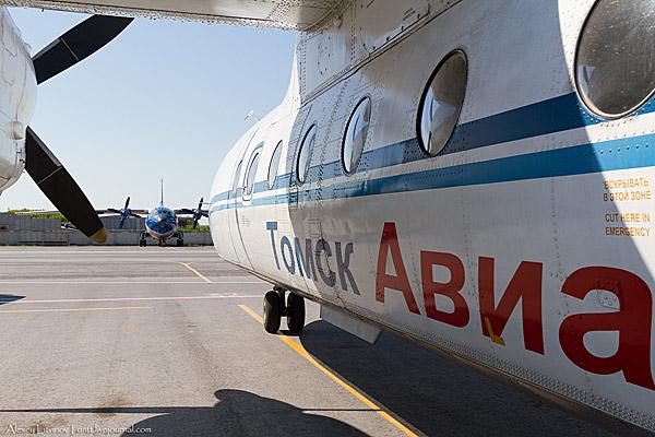 Фото: Алексей Литвинов