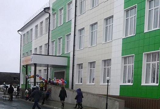 Белоярская школа-сад № 2
